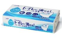 流せるペーパータオル(タウパートイレ) 200枚