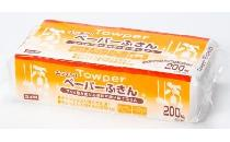 ペーパーふきん(タウパーキッチン) 200枚