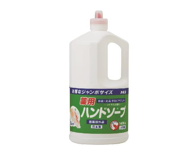 薬用ハンドソープ(泡タイプ) 1400ml